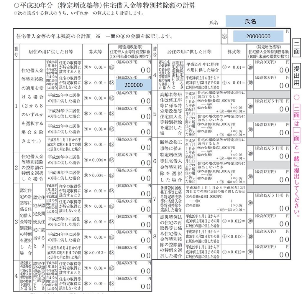 f:id:MisaTamaki:20190105205618j:plain