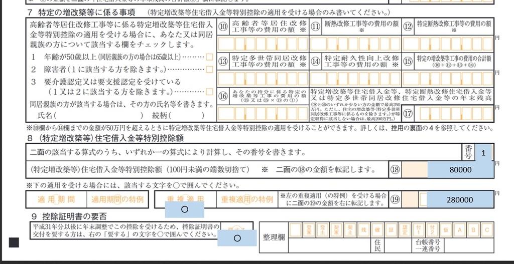 f:id:MisaTamaki:20190105210048j:plain