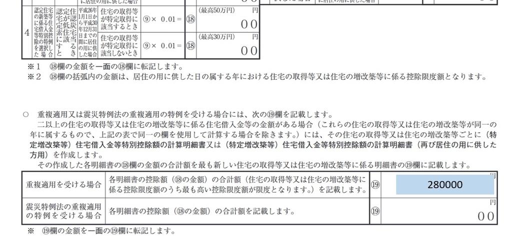 f:id:MisaTamaki:20190105210416j:plain