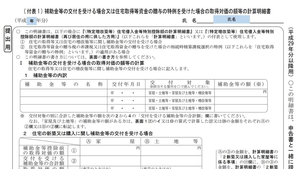 f:id:MisaTamaki:20190105210541j:plain