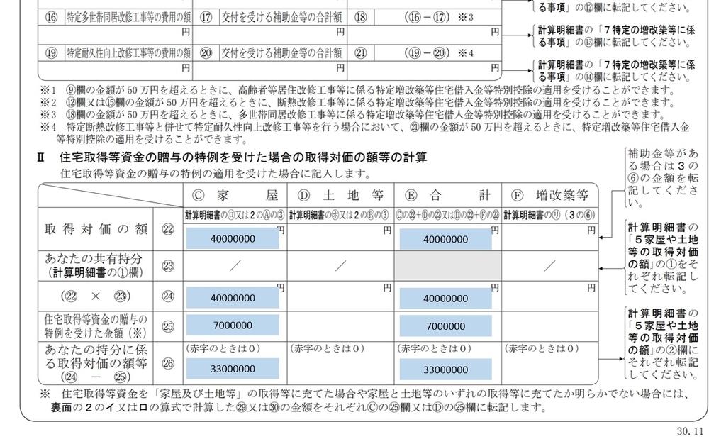 f:id:MisaTamaki:20190105210806j:plain