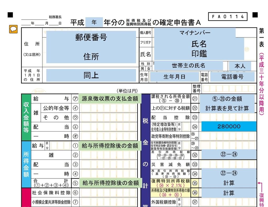 f:id:MisaTamaki:20190105211059j:plain
