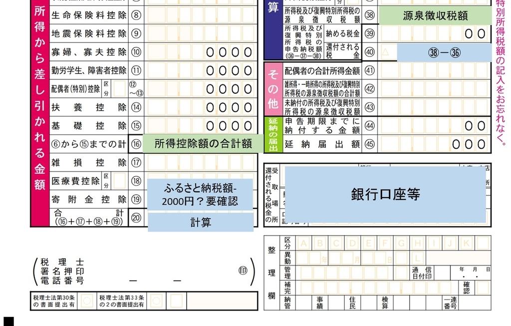 f:id:MisaTamaki:20190105211113j:plain