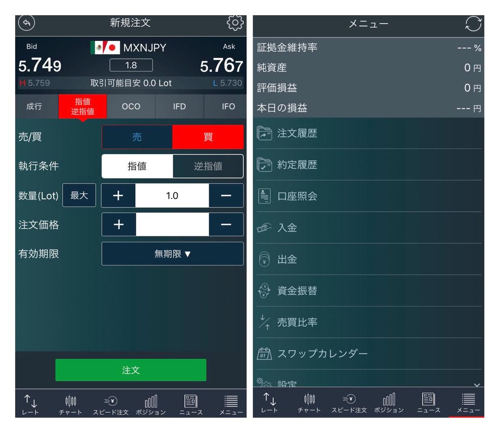 f:id:MisaTamaki:20190220232947p:plain
