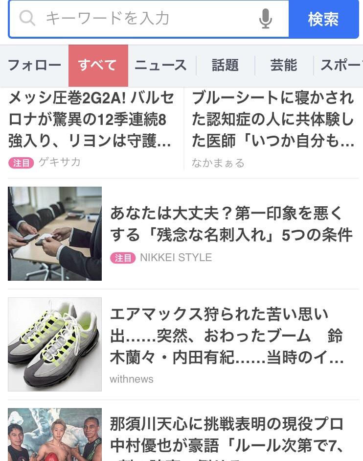 f:id:MisaTamaki:20190314225806p:plain
