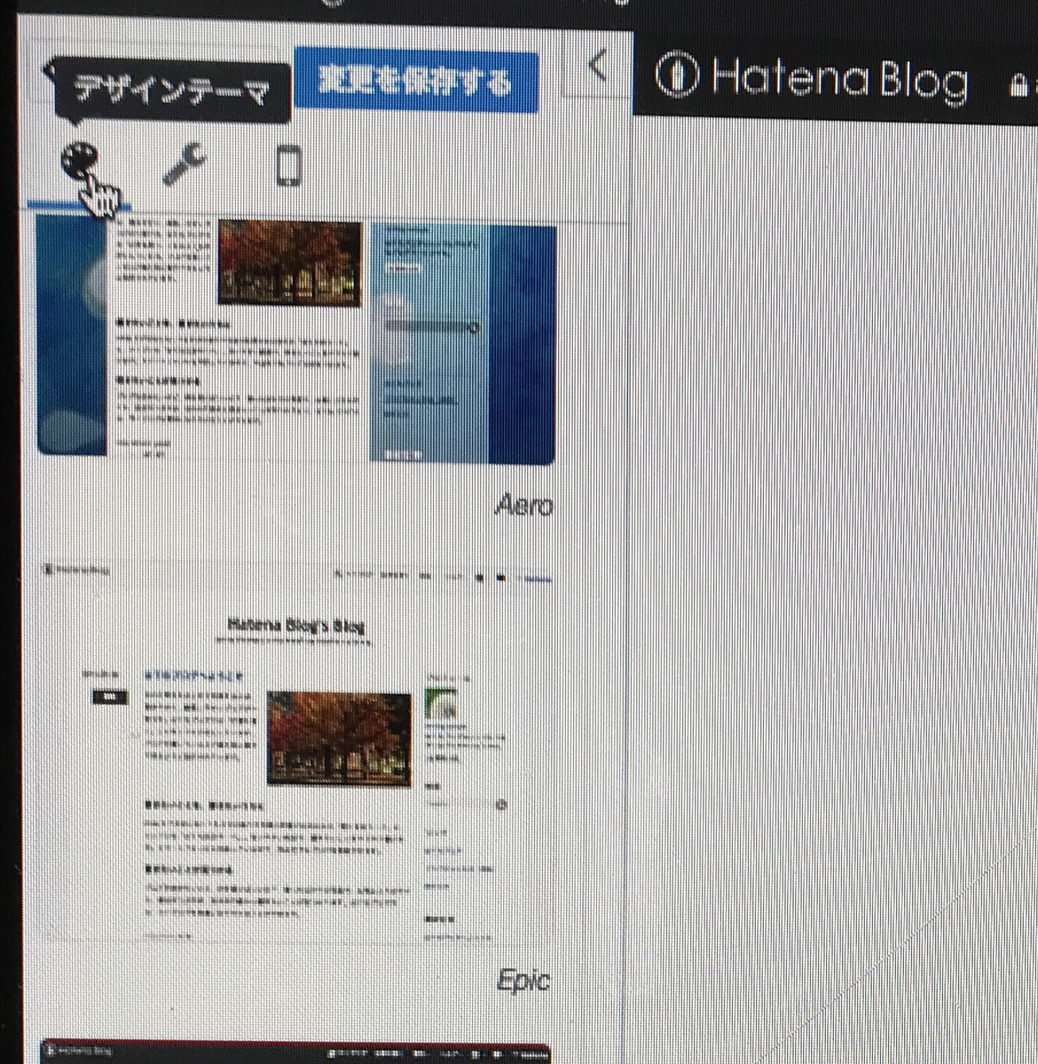 f:id:MisaTamaki:20190316202951p:plain