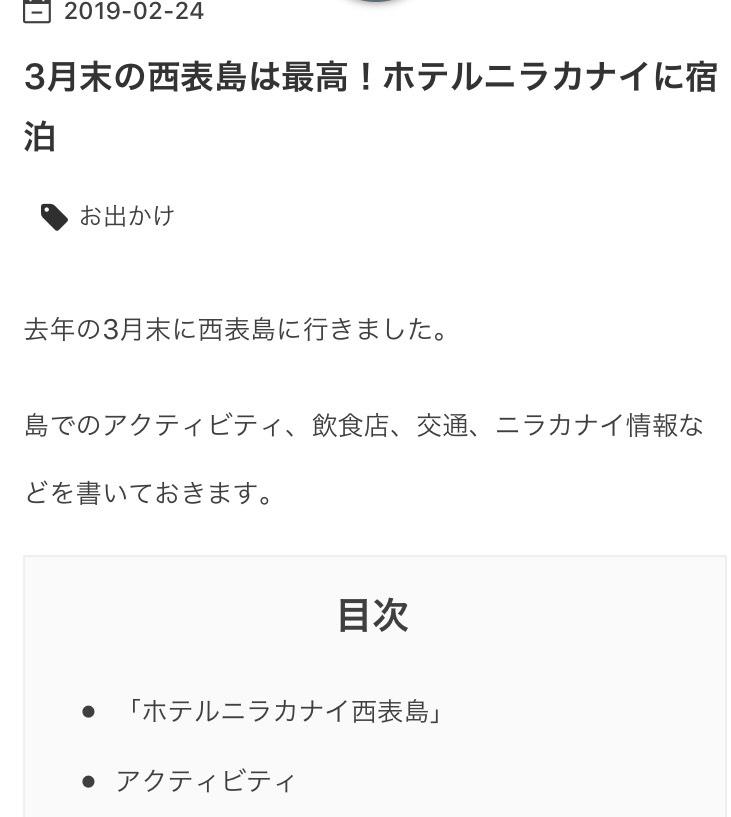 f:id:MisaTamaki:20190316205138p:plain