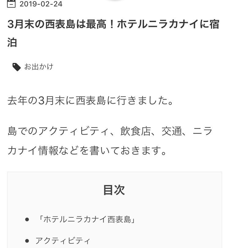 f:id:MisaTamaki:20190316205606p:plain