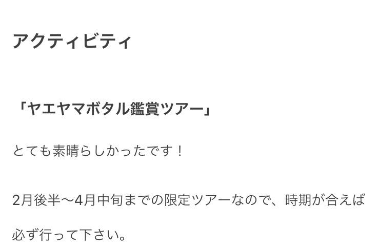 f:id:MisaTamaki:20190316205810p:plain