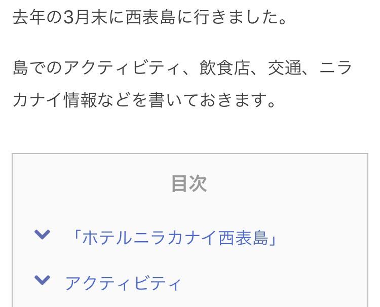 f:id:MisaTamaki:20190316211232p:plain