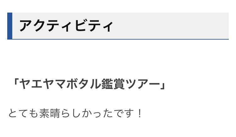 f:id:MisaTamaki:20190316211259p:plain
