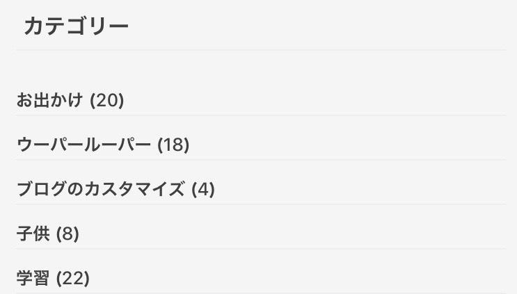 f:id:MisaTamaki:20190317131645p:plain