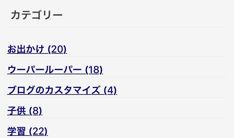 f:id:MisaTamaki:20190317131708p:plain