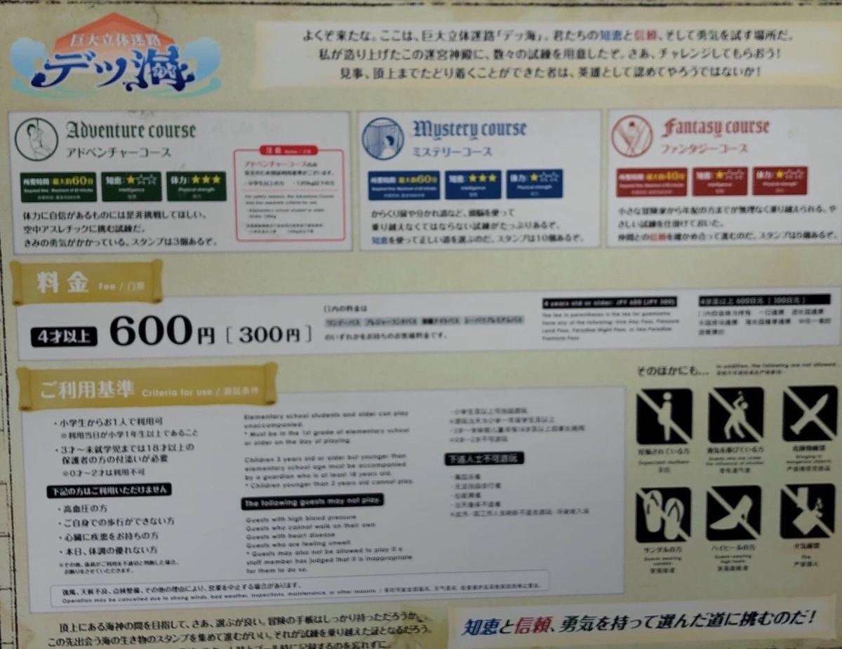f:id:MisaTamaki:20190714222753j:plain