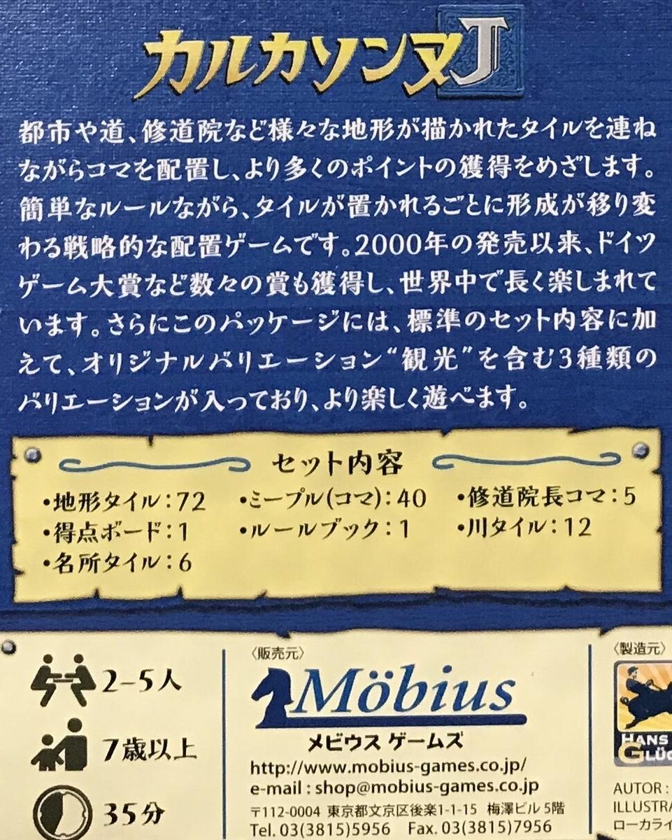 f:id:MisaTamaki:20190717213403j:plain