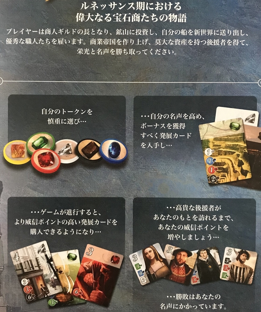 f:id:MisaTamaki:20190728113539j:plain