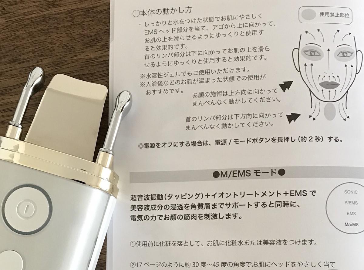 f:id:MisaTamaki:20190728124145j:plain