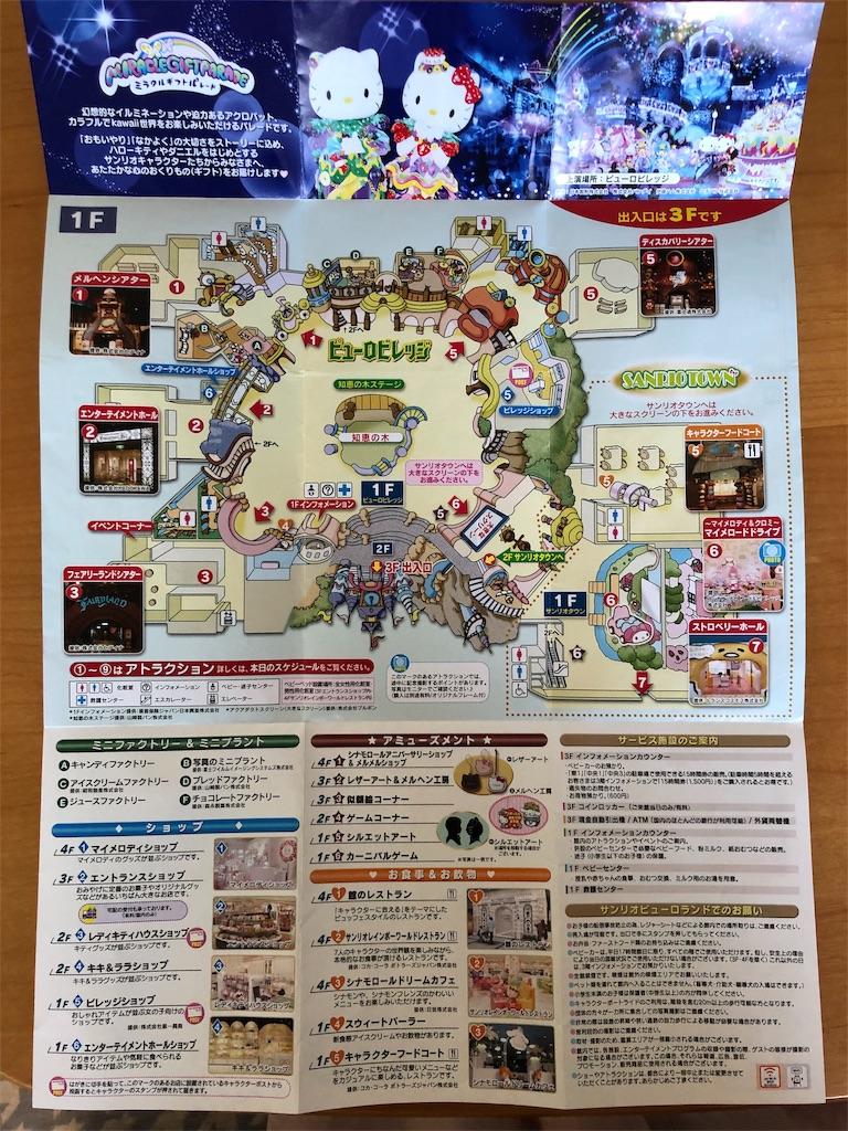 f:id:MisaTamaki:20190806154527j:image