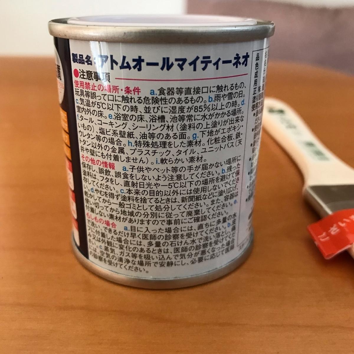 f:id:MisaTamaki:20191006101844j:plain