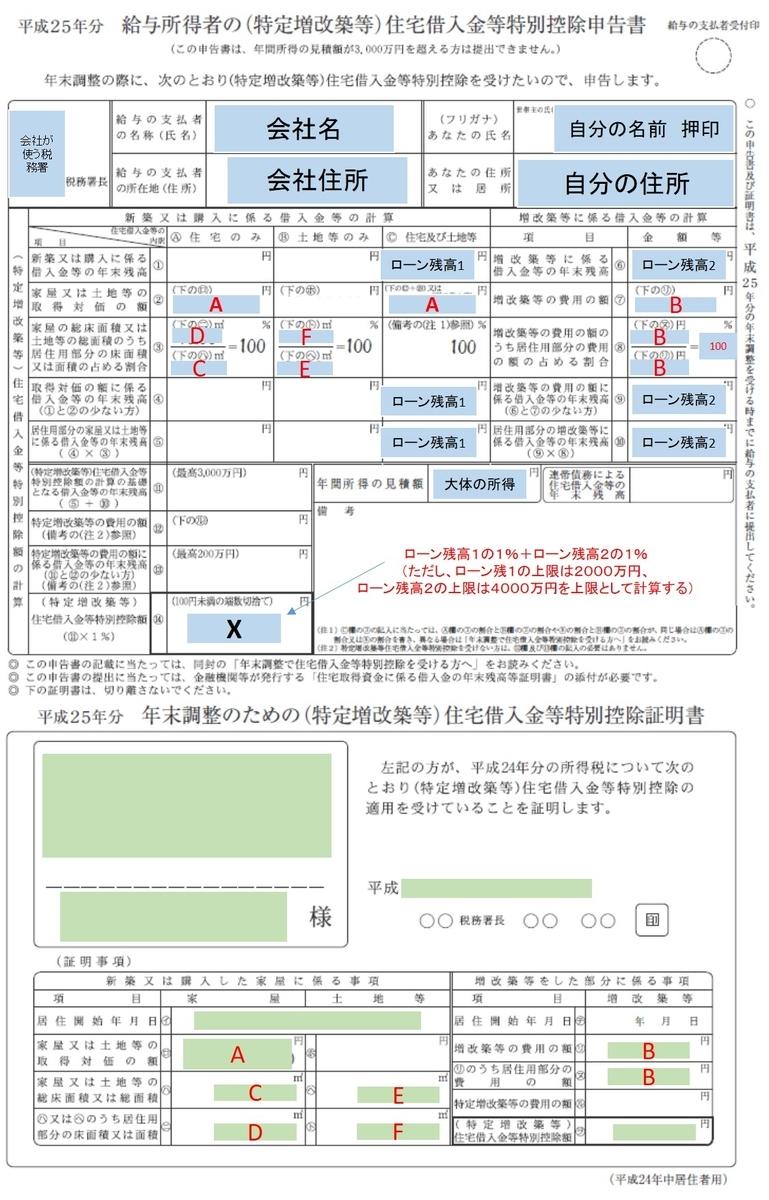 f:id:MisaTamaki:20191104194605j:plain