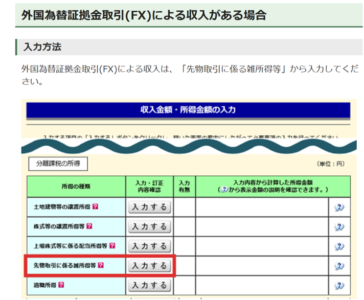 f:id:MisaTamaki:20200112202408p:plain