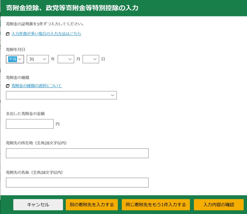 f:id:MisaTamaki:20200112205024p:plain