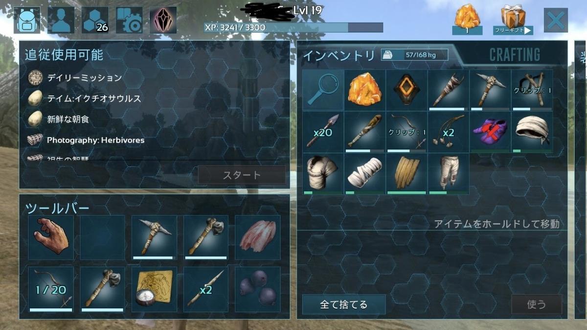 f:id:MisaTamaki:20200417210503j:plain