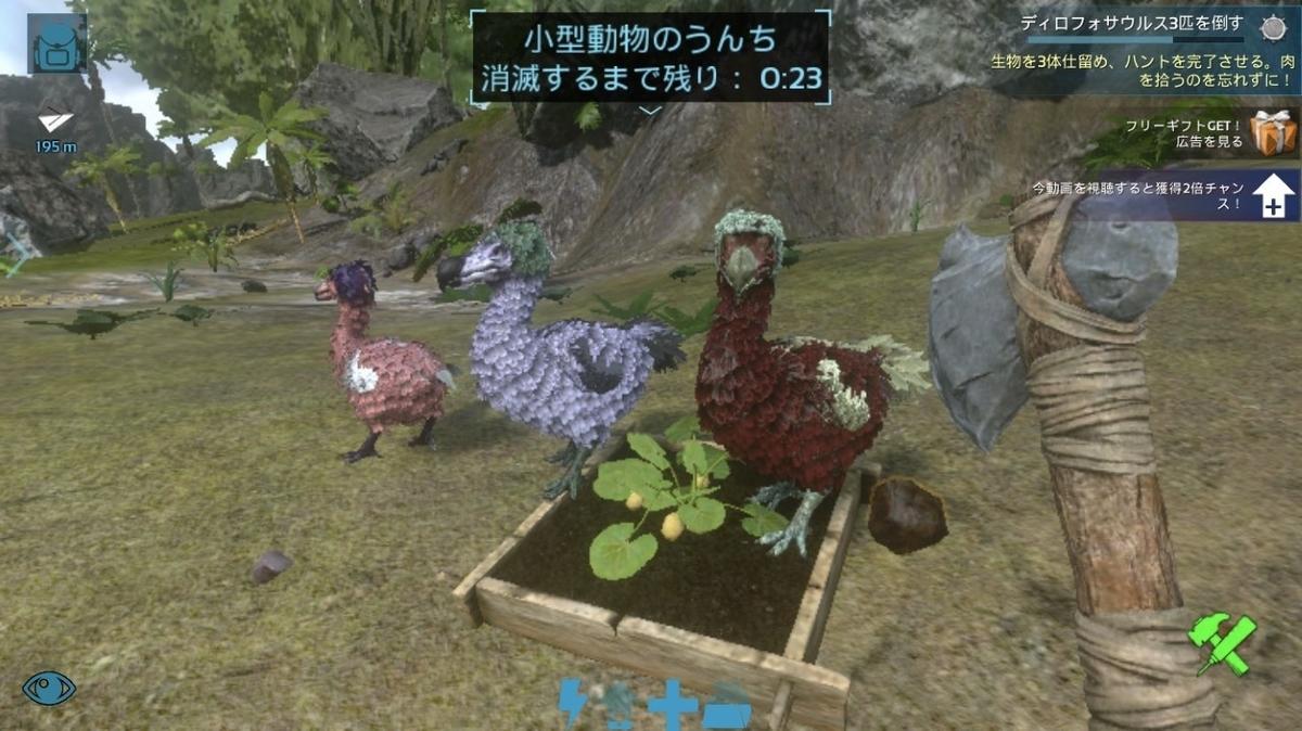 f:id:MisaTamaki:20200417213255j:plain