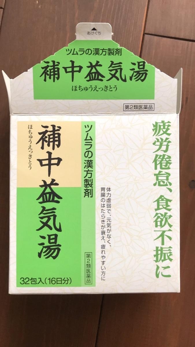 f:id:MisaTamaki:20200518210609j:plain