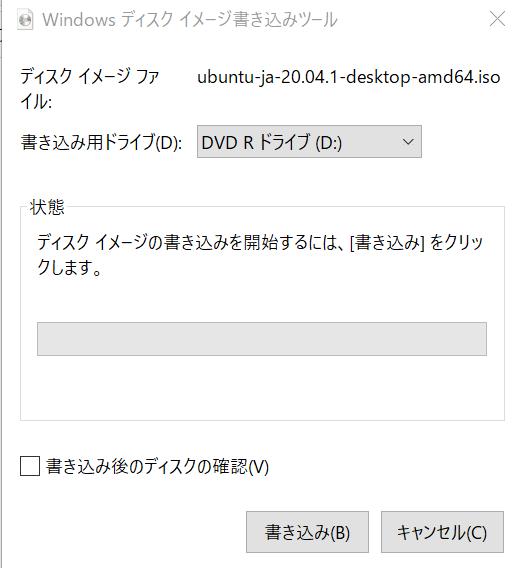 f:id:MisakiF:20201101225422p:plain