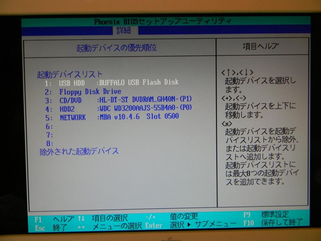 f:id:MisakiF:20201101232134p:plain