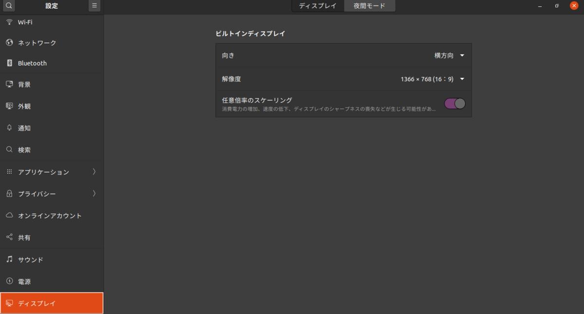 f:id:MisakiF:20201102151740p:plain