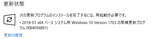 f:id:Misaki_Akatsuki:20180105141416p:plain