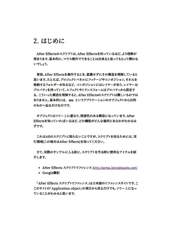f:id:Misaki_Akatsuki:20181007190006p:plain