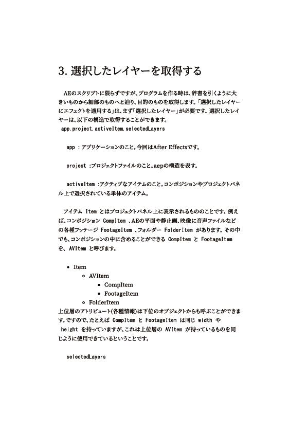 f:id:Misaki_Akatsuki:20181007190008p:plain