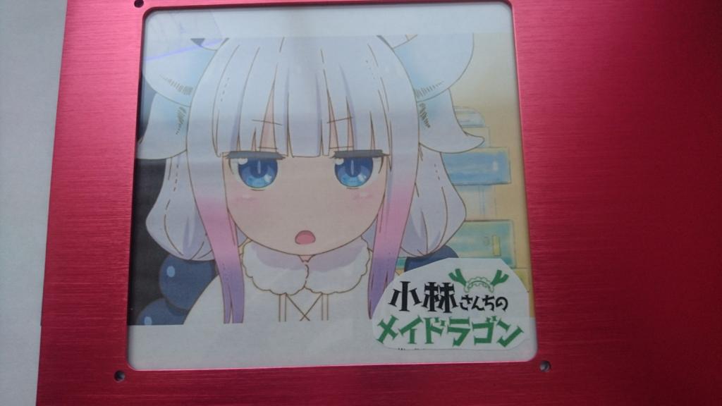 f:id:Misaki_yuyyuyu:20170425215851j:plain
