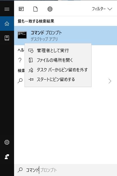 f:id:Misaki_yuyyuyu:20180108152314p:plain