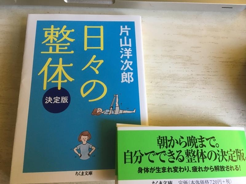 f:id:MishiOgawa:20180909103242j:image:w640