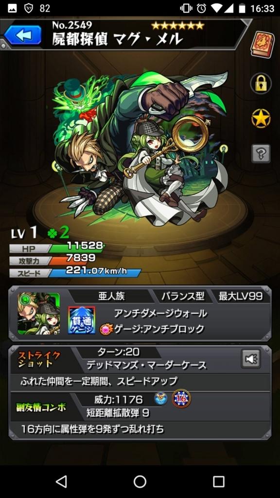 f:id:Mishimaizumo:20170910164910j:plain
