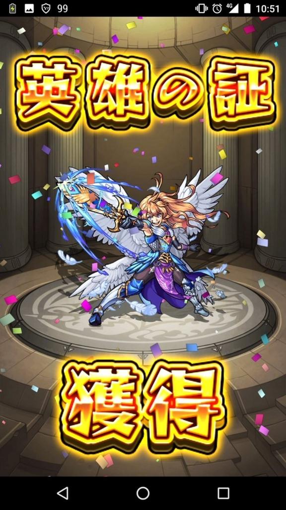 f:id:Mishimaizumo:20170915235104j:plain