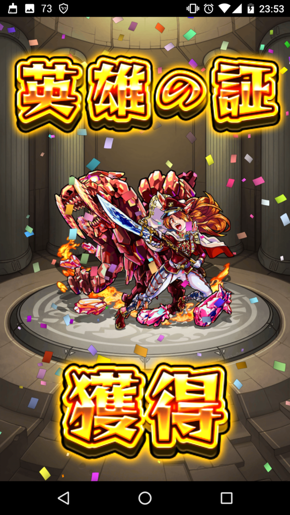f:id:Mishimaizumo:20170915235647p:plain