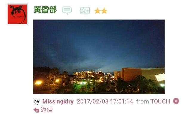 f:id:Missingkiry:20170208183114j:plain
