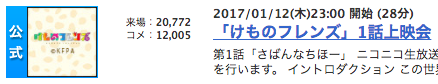 f:id:Mistclast:20170209225053p:plain