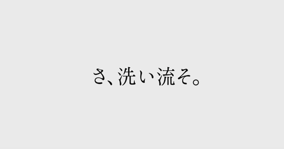 f:id:Mistclast:20170817155334p:plain