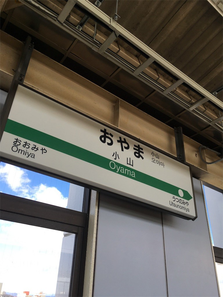 f:id:Mitsuhiko:20170221170258j:image