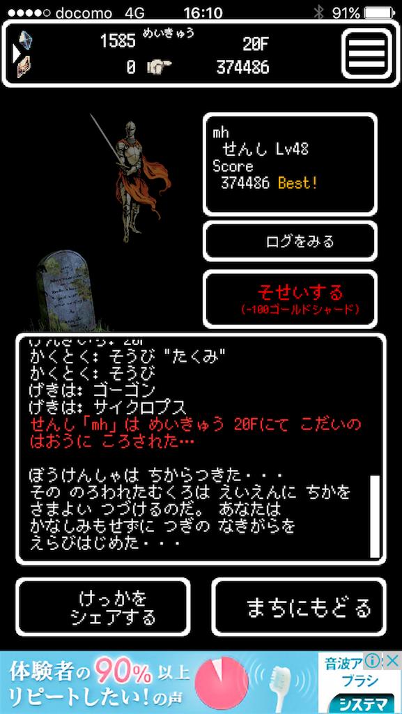 f:id:Mitsuhiko:20171202102342p:image