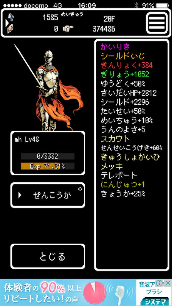 f:id:Mitsuhiko:20171202102350p:image