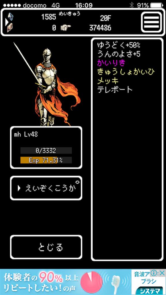 f:id:Mitsuhiko:20171202102356p:image
