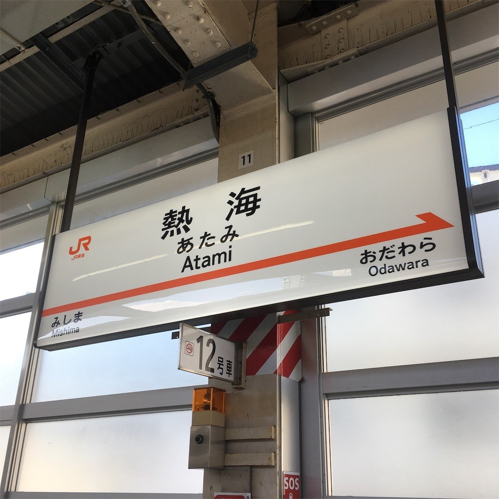 f:id:Mitsuhiko:20181202172121j:image