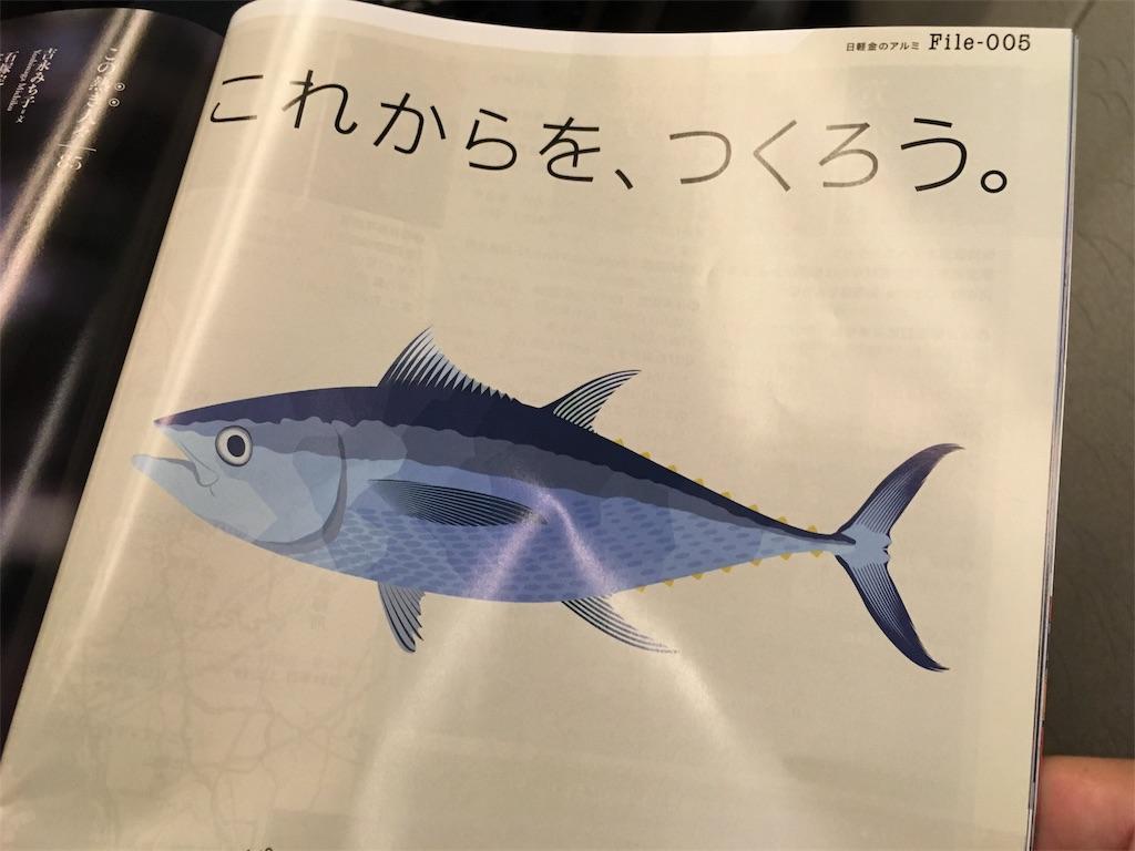 f:id:Mitsukuri:20180907101514j:image